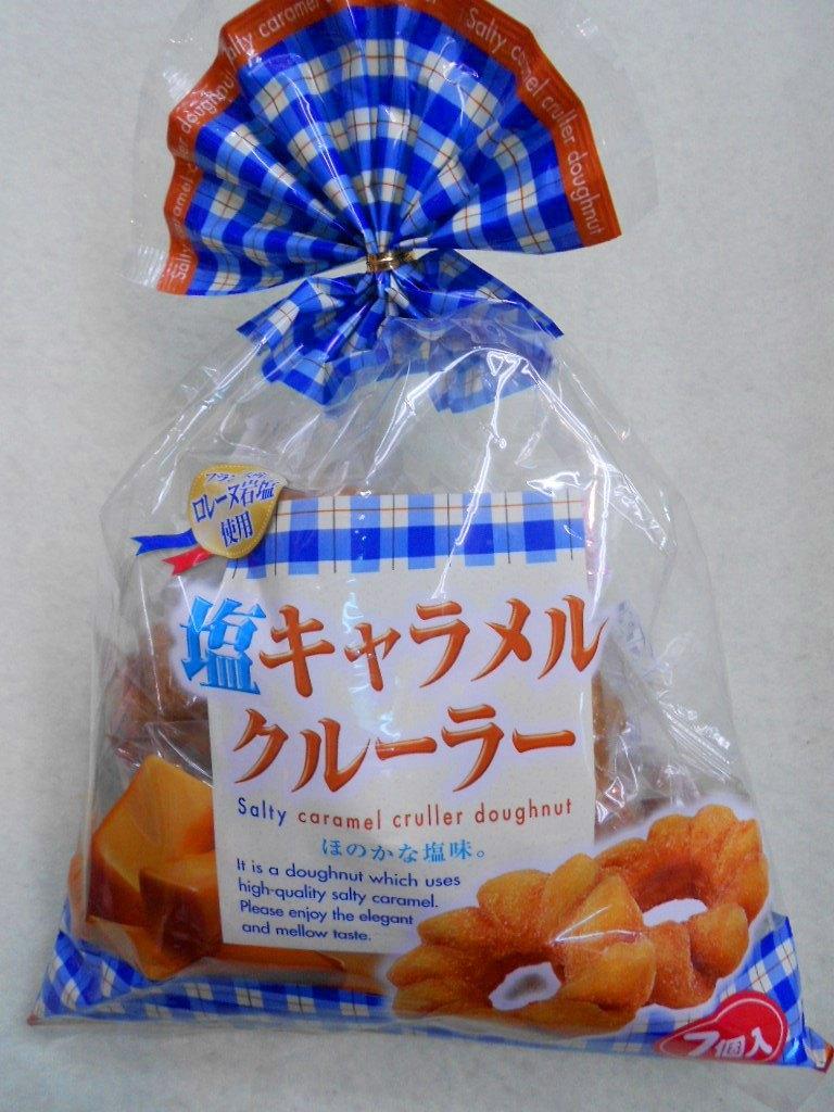 宮田製菓 チョコレートクルーラーコメント