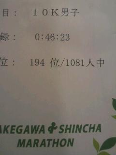 2011053123150000.jpg