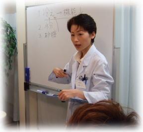 不妊漢方鍼灸治療説明会3