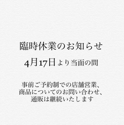 IMG_8922.jpg