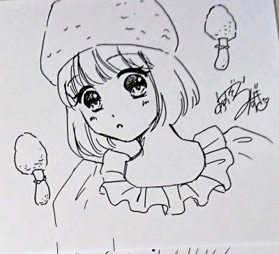 コガネキヌカラカサタケ