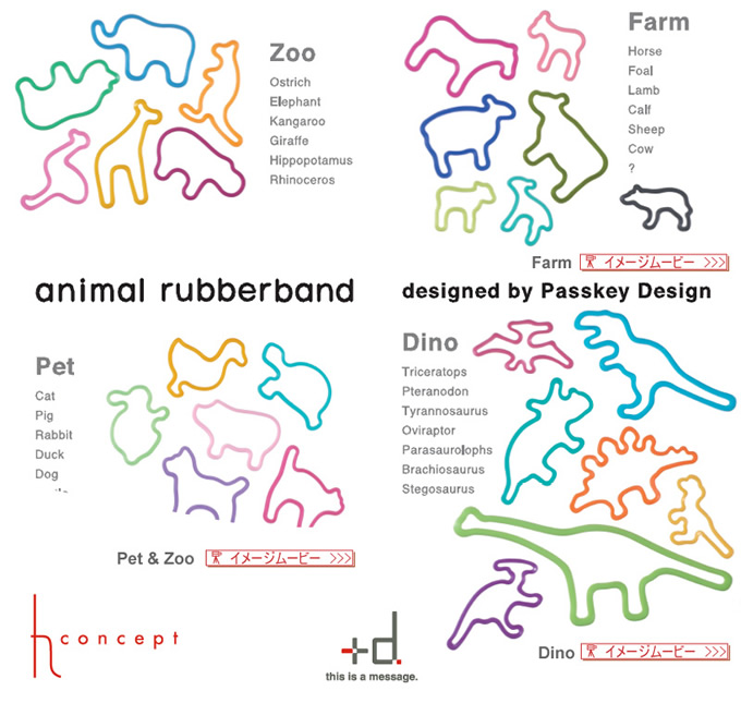 animal_rubber band