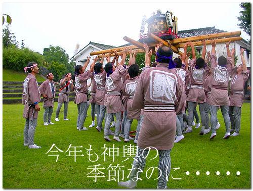 大手門広場で気勢を上げる大手連の神輿