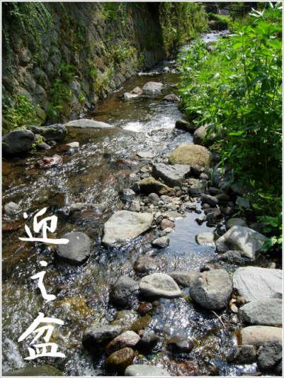 小諸市街地を流れる中沢川
