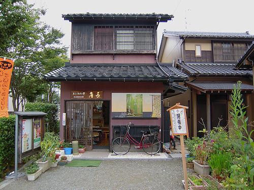 村上の町屋