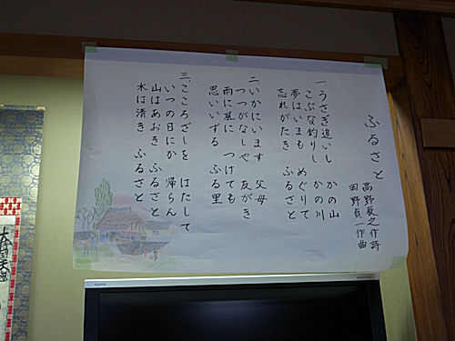 0103-3.jpg