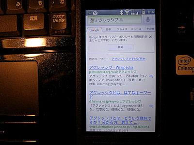 0225-3.jpg