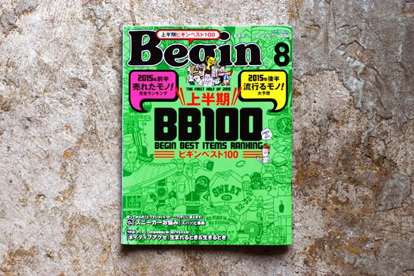 雑誌掲載、Begin