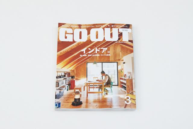 雑誌掲載「GO OUT(ゴーアウト)3月号」