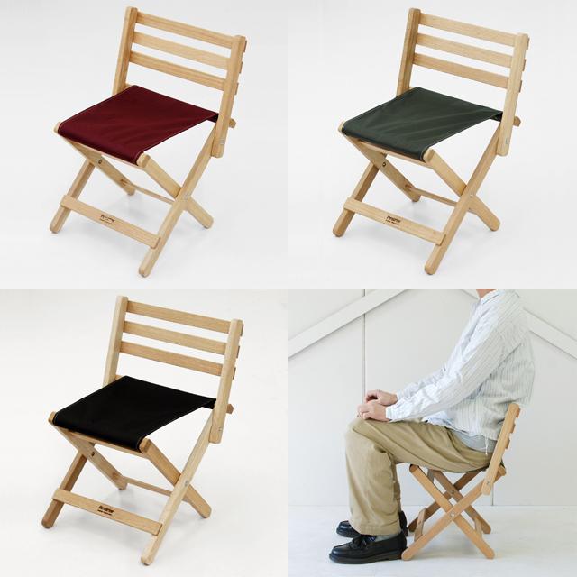 Peregrine Furniture(ペレグリンファニチャー)Tick Tack Chair