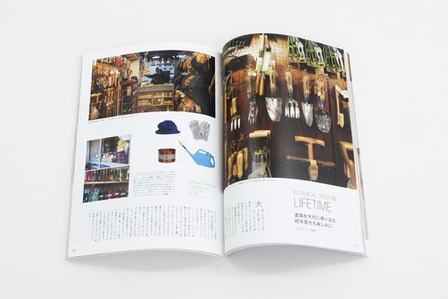 雑誌掲載「momo」vol.14春号