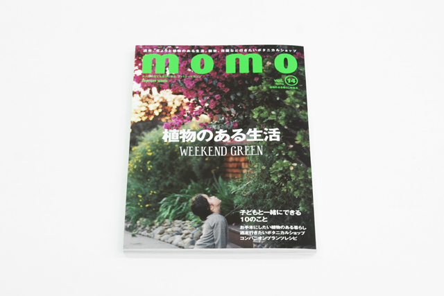 「momo」vol.14春号