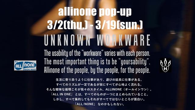 allinone(オールインワン)ポップアップ at 神戸元町「Howdy Doody」