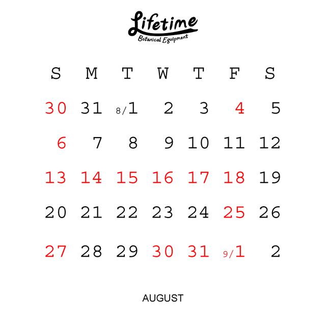 8月の夏季休暇