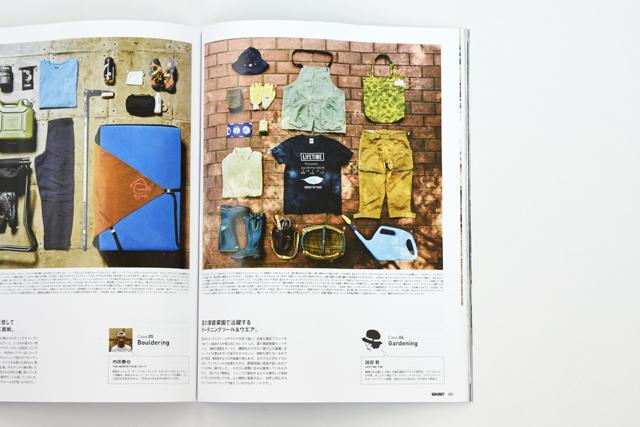 商品と私物掲載、雑誌「GO OUT」9月号