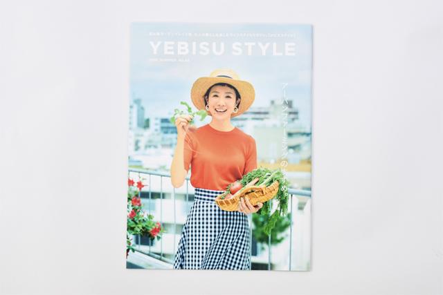 YEBIS STYLE 2018夏号