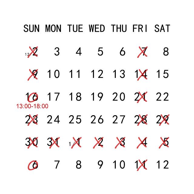 2018-19 年末年始のお休み
