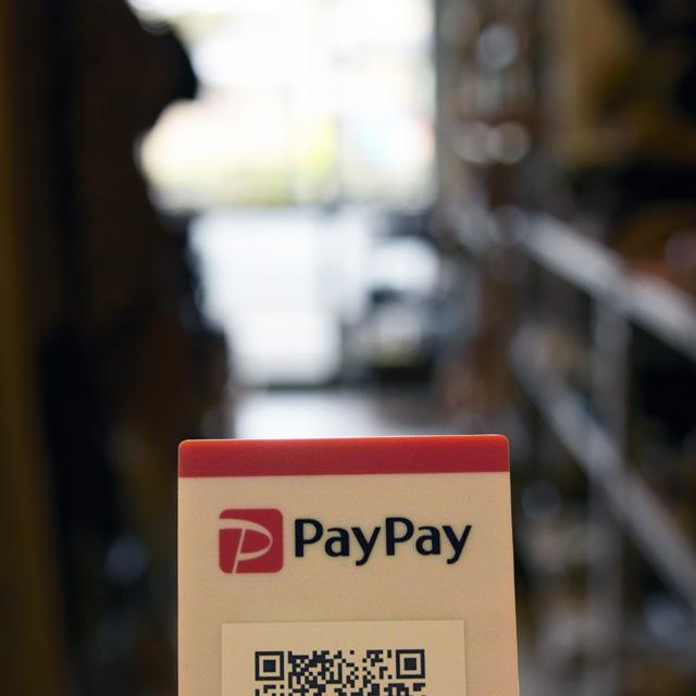 【京都店】Paypay導入しました
