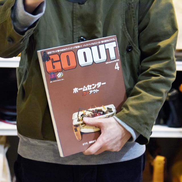 雑誌「GO OUT 4月号」掲載