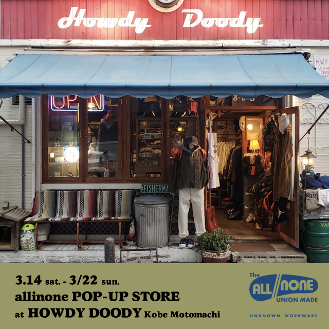 allinone POP-UP STORE at HOWDY DOODY 神戸