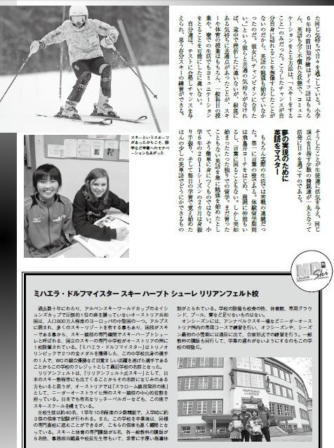 2012chisaki AUT2.jpg