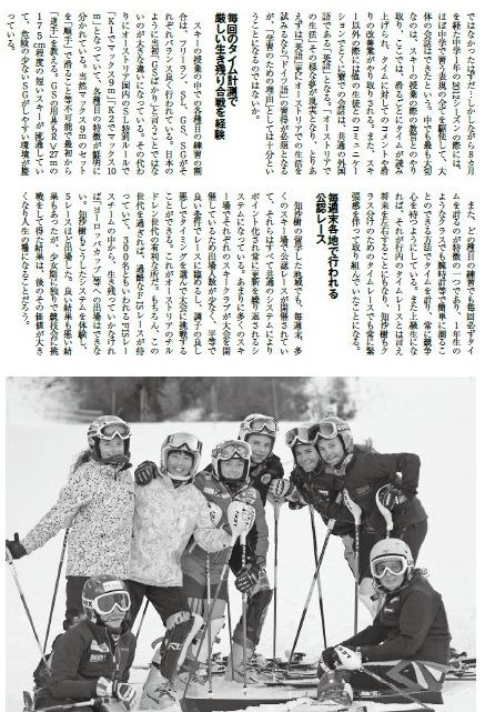 2012chisaki AUT4.jpg