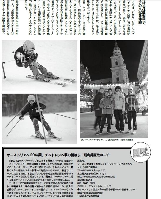 2012SGchi2.jpg