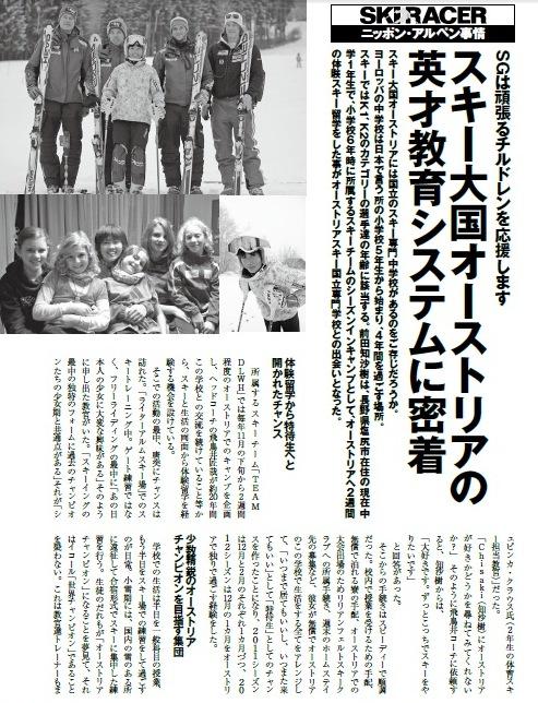 2012chisaki AUT.jpg