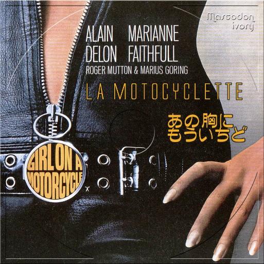 当時の妄想図�。「La Motocyclette」(仏)ポスター。
