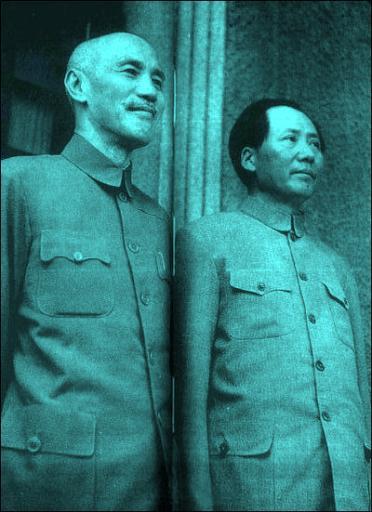 蒋介石と毛沢東。