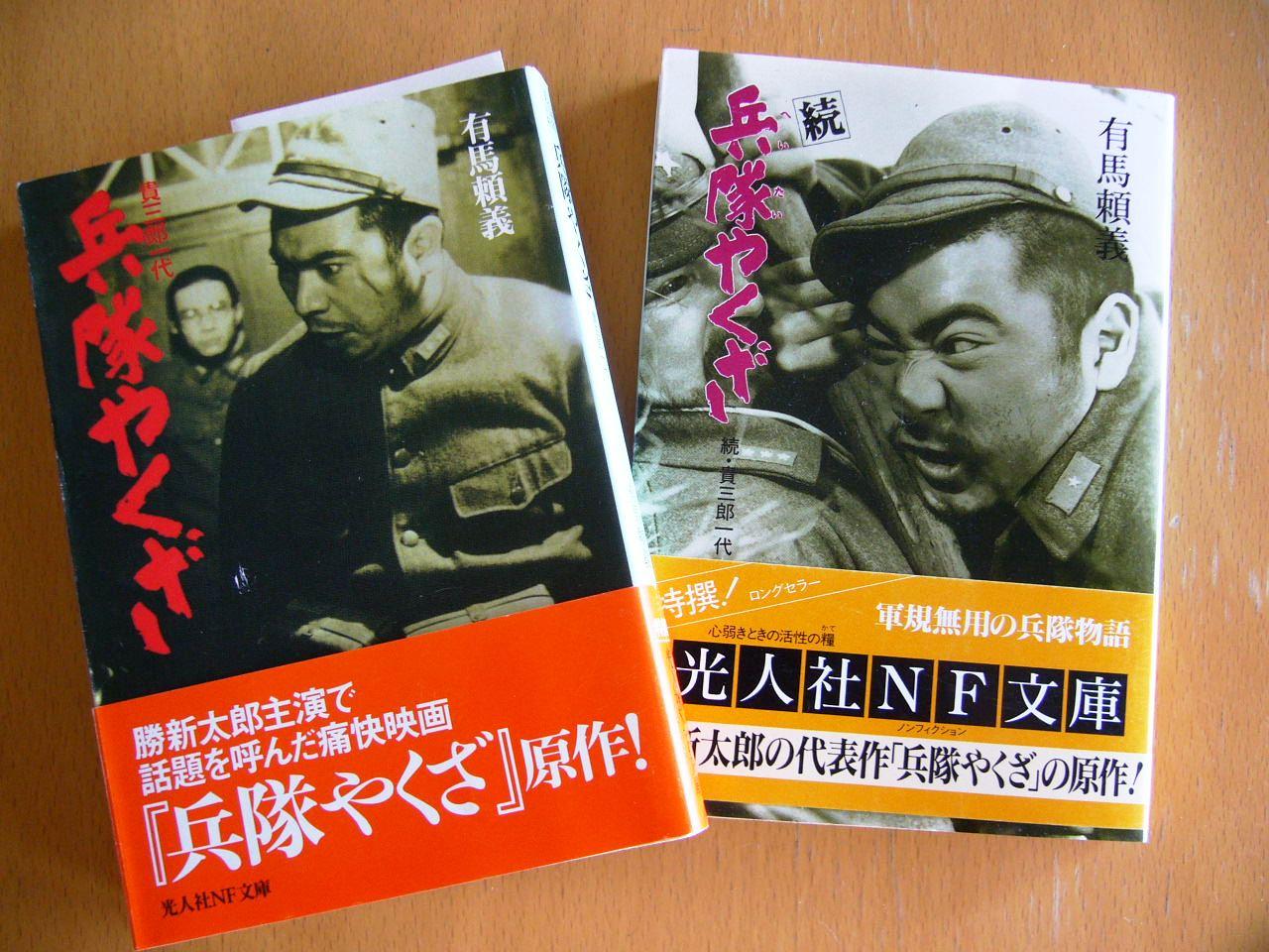 岡田ひかりさんの画像その3