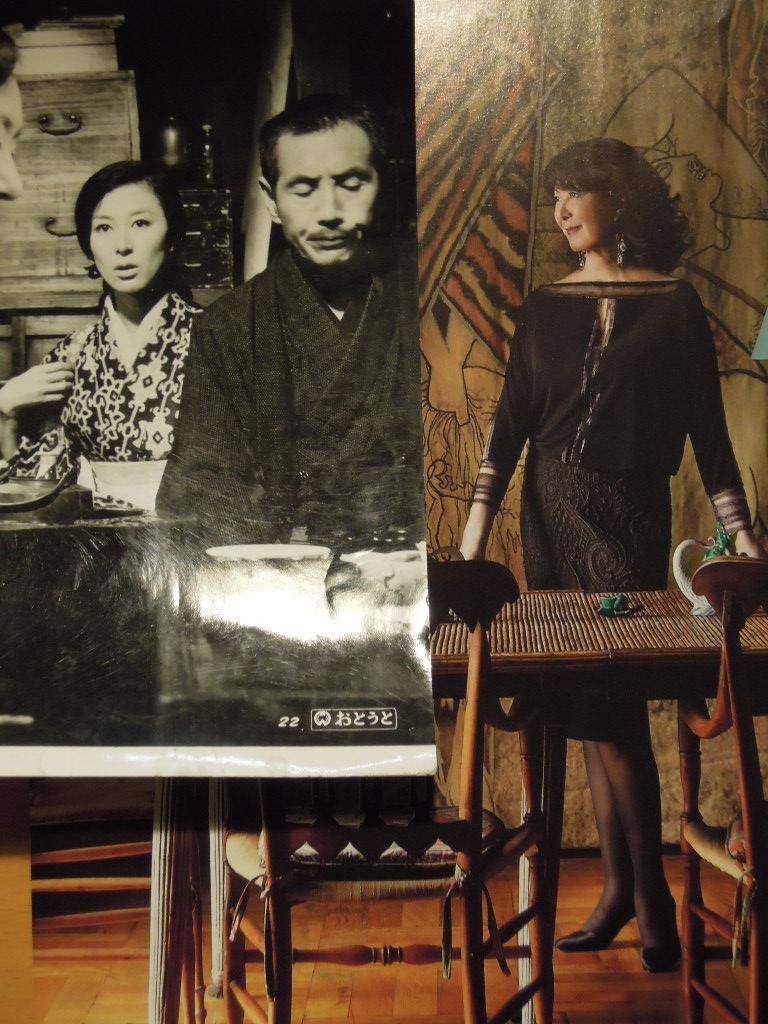岸惠子(1960年と2013年) (1) コワイ女――岸惠子。   岡田純良帝國小倉日記