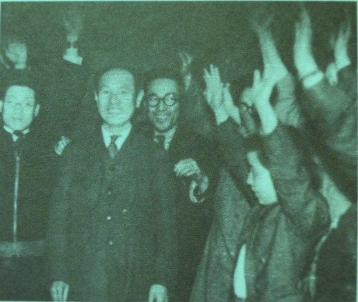昭和史の謎(4)――日本共産党・そ...