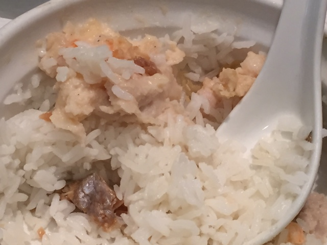 (Steamed) Salted Fish and Meat with Rice (2)