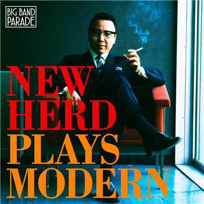 「New Herd Plays Modern」ジャケット。