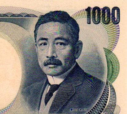 夏目漱石(夏目千円)。.jpg