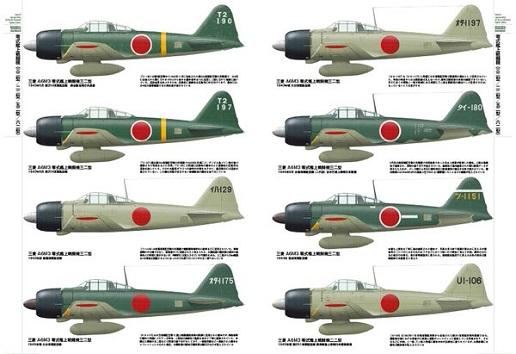 Serious of Zero Fighter.jpg