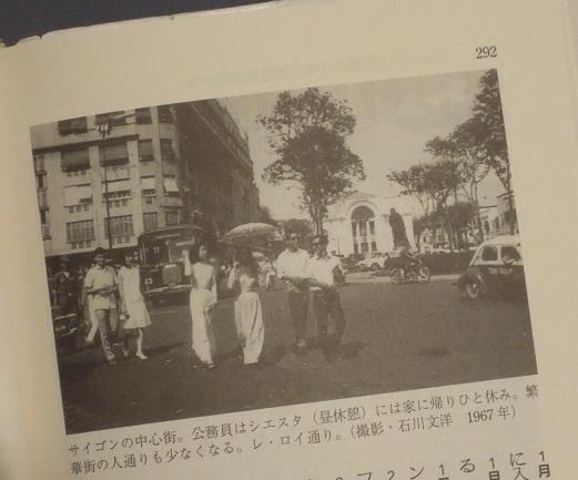 「ベトナム報道」(3).JPG