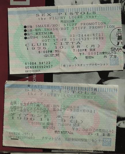 Sex Pistols Filty Lucre Tour Japan 1996