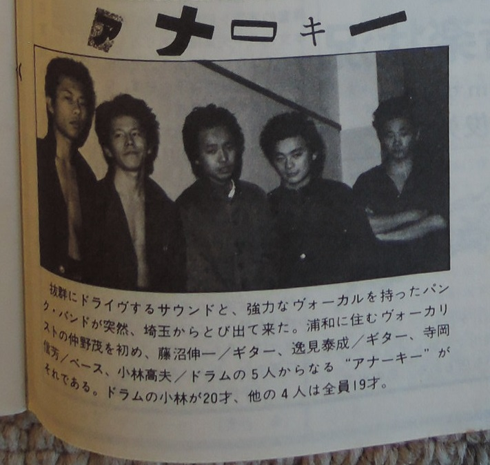「ZOO」(1980年2月25日)(26号)(掲載2号)
