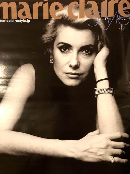 Catherine Deneuve on Marie Claire.jpg