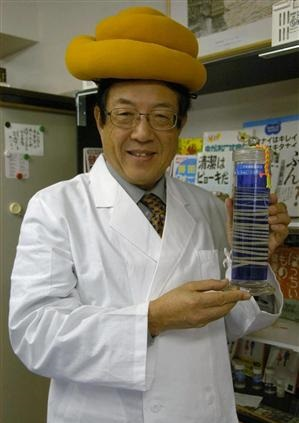 藤田紘一郎。.jpg