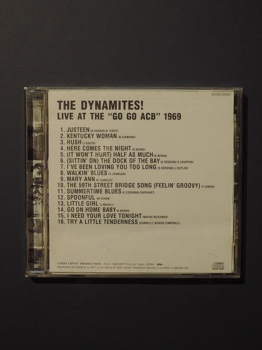 The Dynamaites.JPG