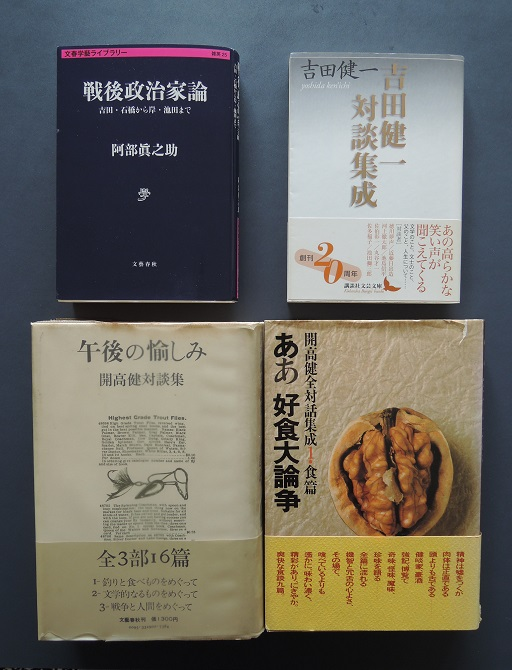 20180127 積読.JPG