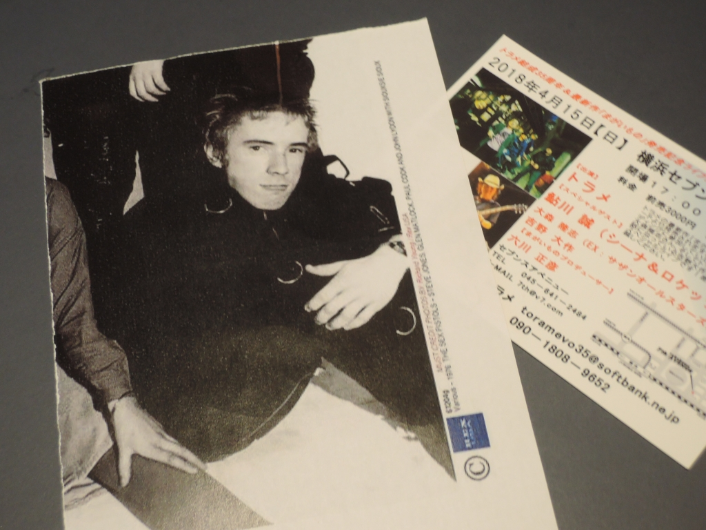 Johnny Rotten and TORAME