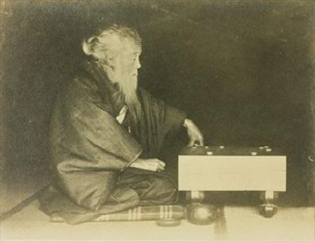 碁を打つ中島撫山(敦の祖父)。.jpg