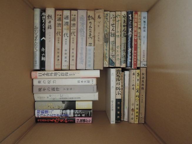 20180415 書籍移動 (1).JPG