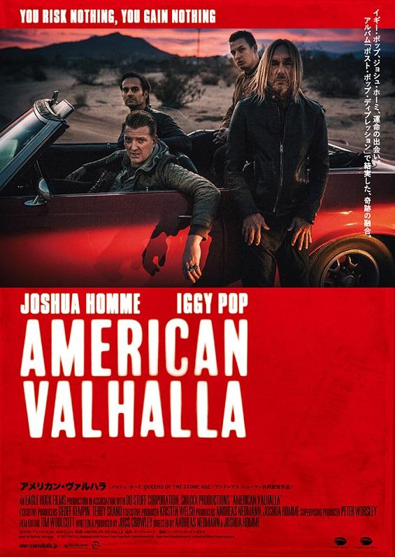 「American Valhalla」フライヤー。.jpg