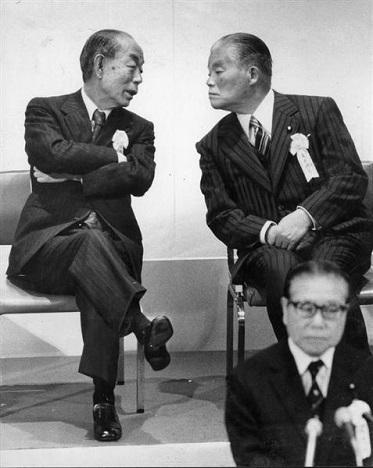 福田赳夫と大平正芳。.jpg