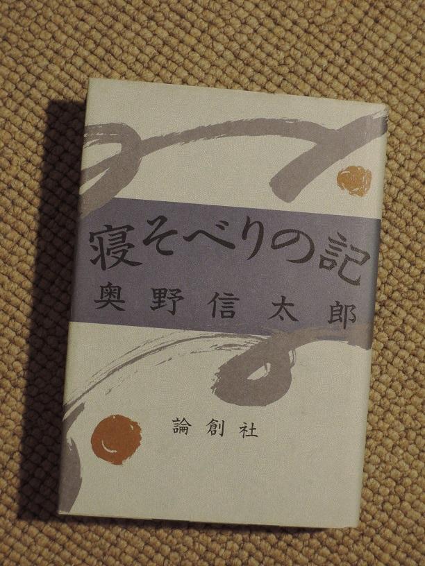 20180519 収穫 (3)奥野信太郎.JPG